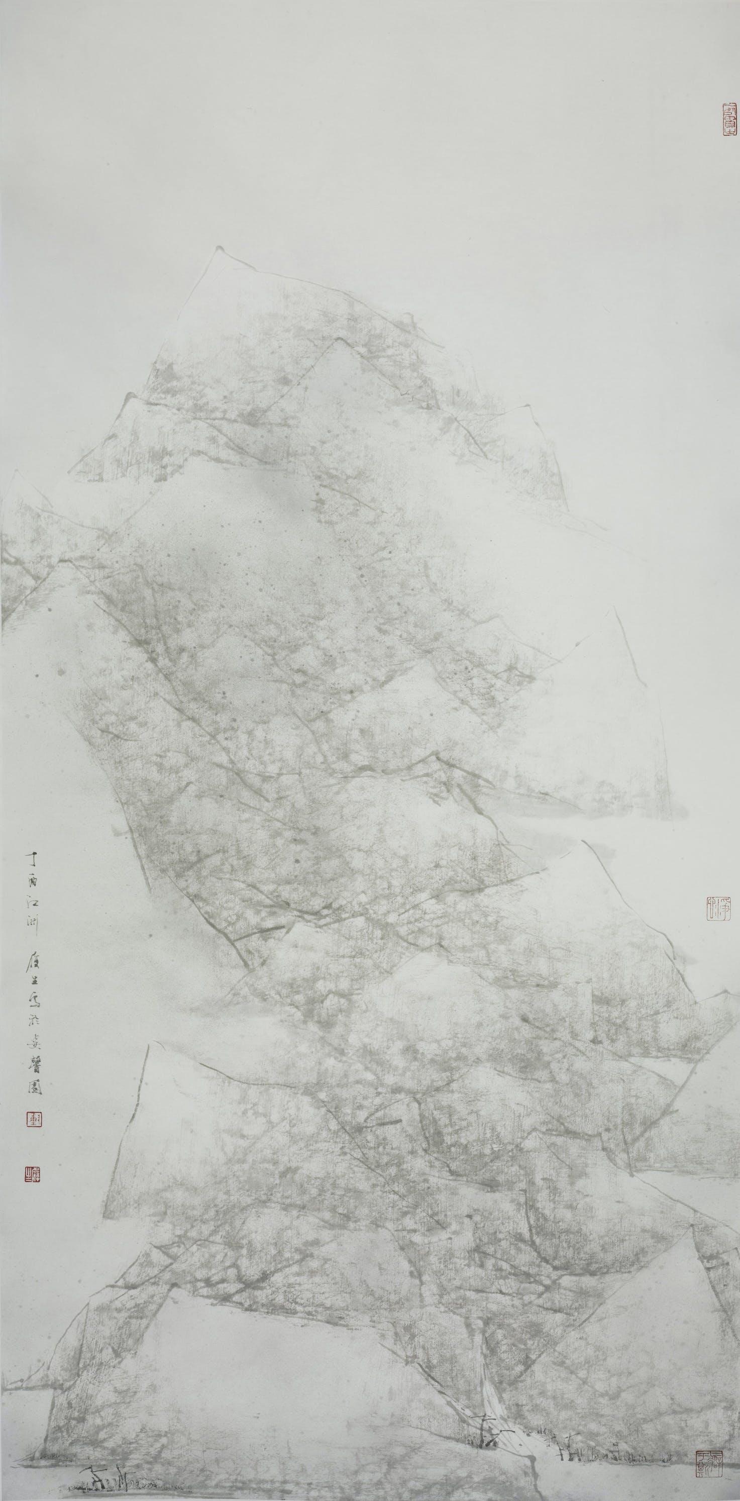 Tuschmalerei Landschaft von Chen Lyusheng