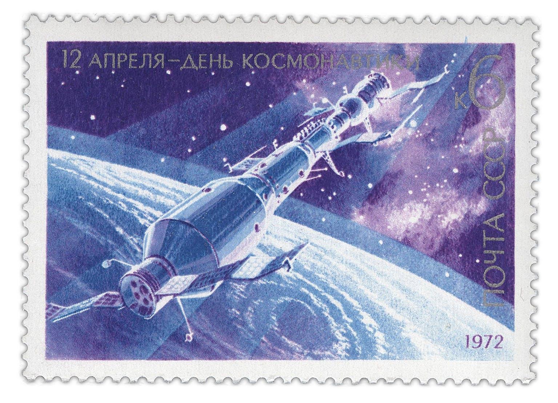 Sowjetische Briefmarke zur Raumstation Saljut 1 aus dem Jahr 1972