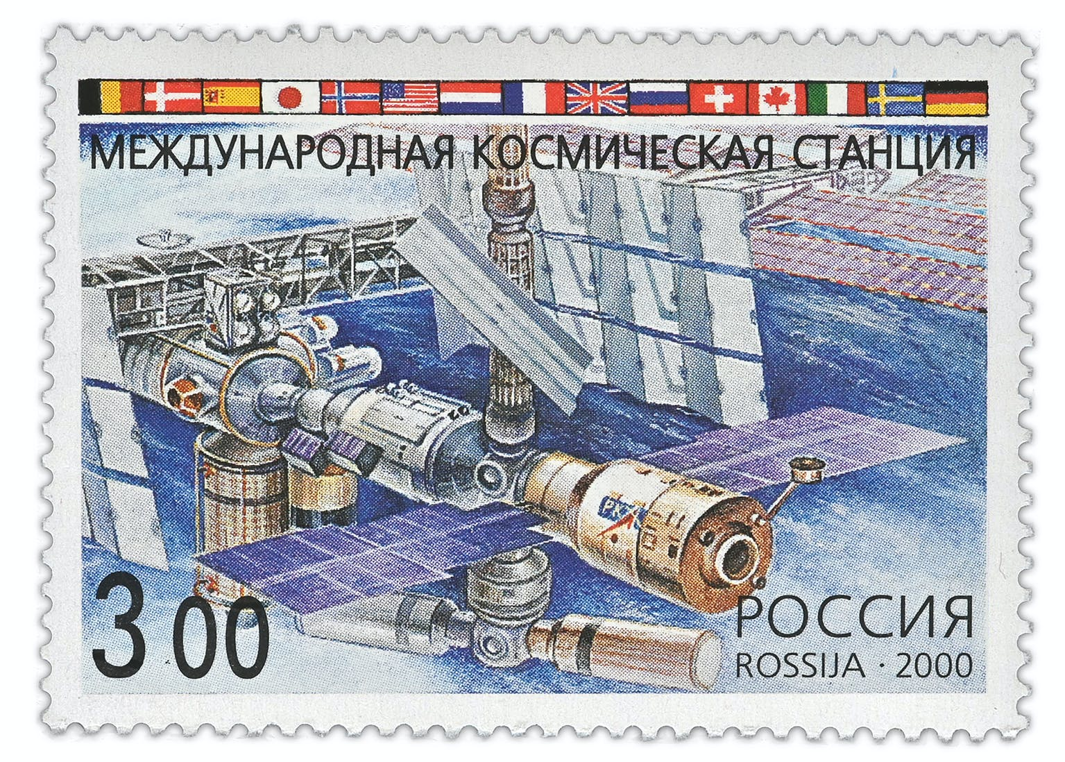 Russische Briefmarke zur Internationalen Raumstation ISS aus dem Jahr 2000