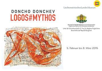 Doncho Donchev Teaser