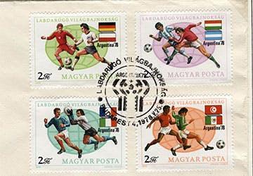 Briefmarken von Ungarn anlässlich der Fussball-WM 1978 in Argentinien crop
