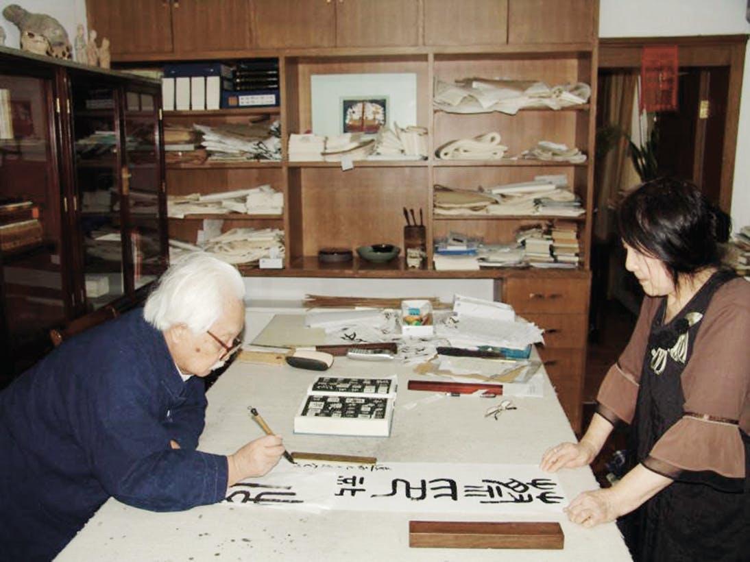 ZhangDing mit Gemahlin Li Zhao, 2008
